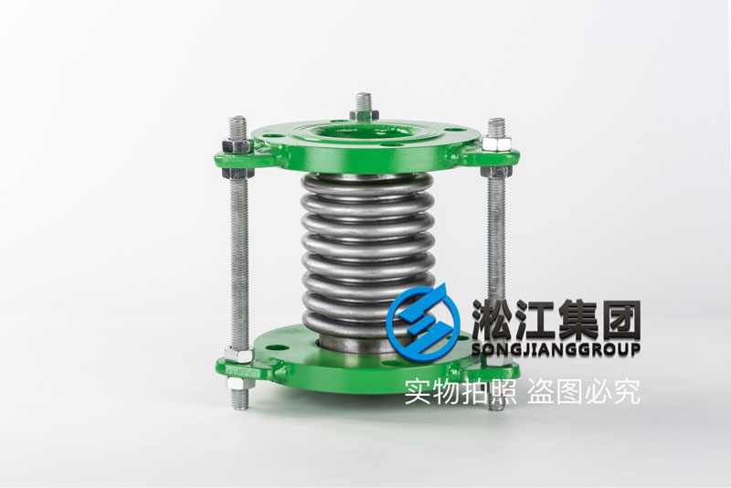 DN65消防泵波纹伸缩节 Fire pump corrugated expansion joint