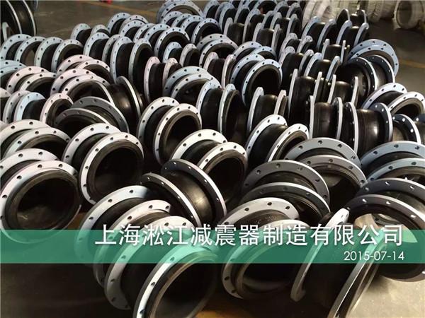 南京金融城淞江橡膠接頭,上海淞江橡膠接頭,南京淞江橡膠接頭