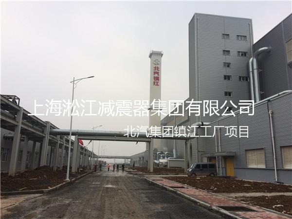 北汽集團鎮江工廠橡膠接頭,北汽工廠橡膠接頭,北汽鎮江工廠橡膠接頭