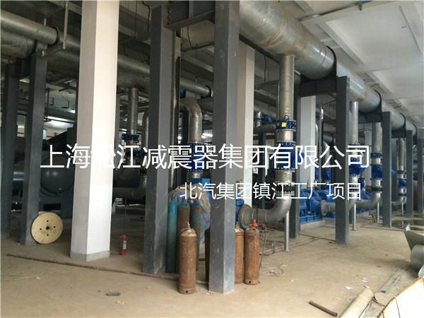 北汽集团镇江工厂橡胶接头,北汽工厂橡胶接头,北汽镇江工厂橡胶接头