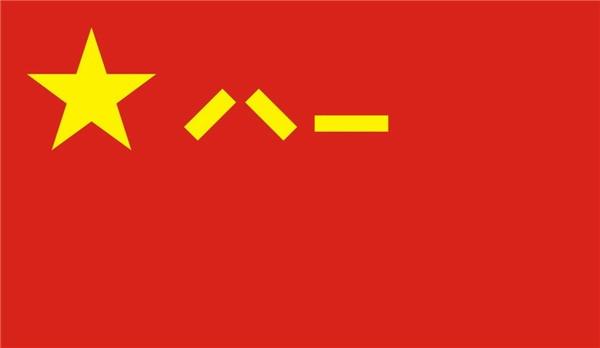 中国人民解放军第九六一六工厂