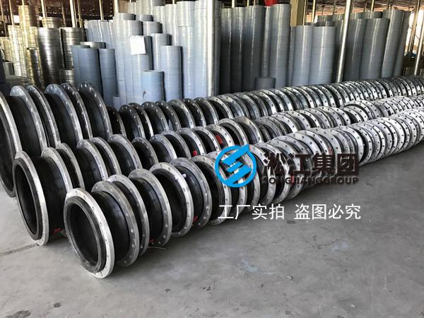 浙江天圣化纤橡胶接头,化纤工厂橡胶接头