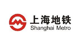 【上海軌道交通9號線三標段工程】吊式彈簧減震器合同