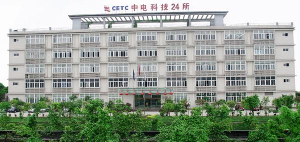 【中国电子科技集团重庆声光电有限公司】弹簧减震器合同