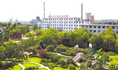 【冀中能源章村礦矸石熱電廠】脫硫橡膠接頭合同