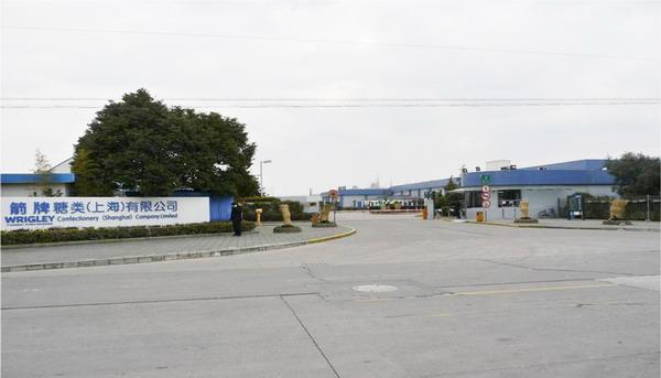 【箭牌糖類上海工廠】橡膠接頭合同