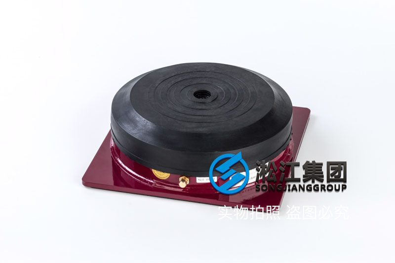 KQJZ-1600-A冷水机组空气减震器 Air chiller air shock absorber