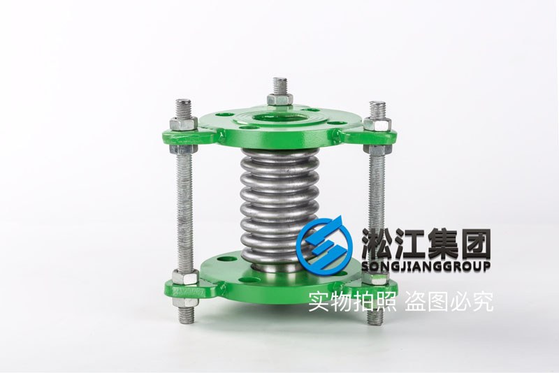DN40管道减震波纹管接头 Pipe shock absorber bellows joint