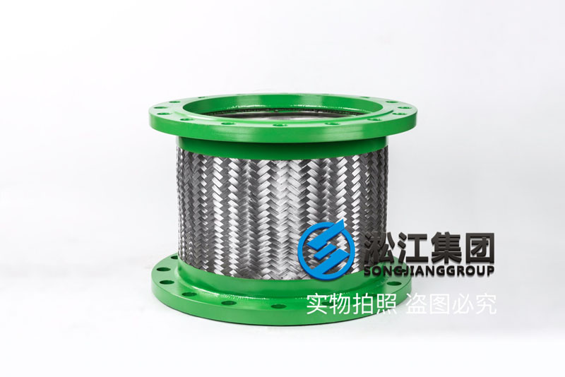 DN400冷水机组金属软连接 Soft connection of chiller