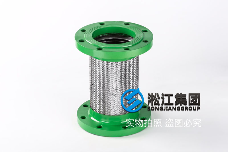 DN125不锈钢软管接头 Stainless steel hose joint