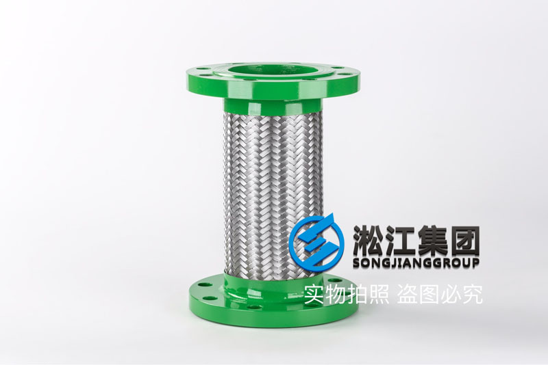 JTW-DN100*标金属软管 National standard metal hose