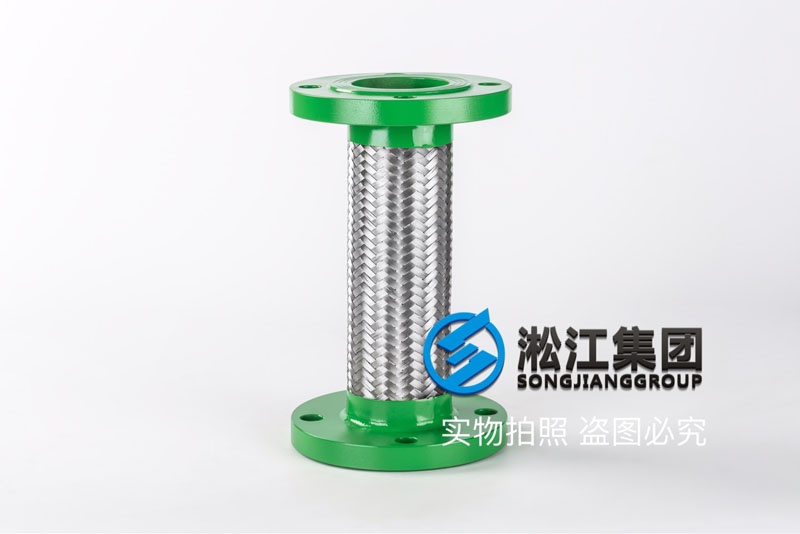 DN65空调管路金属软连接 Metal soft connection in air conditio