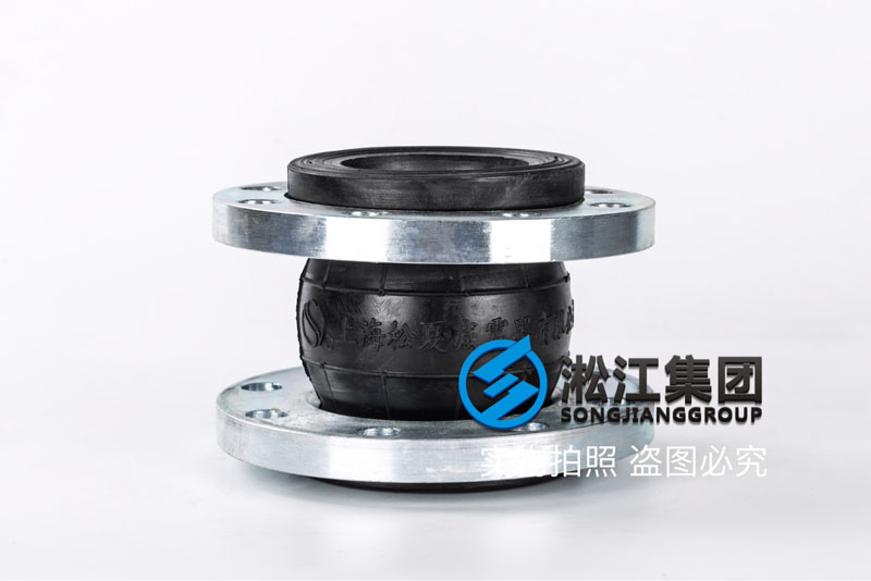 <strong>【2.5Mpa】DN80单球25kg橡胶接头</strong>
